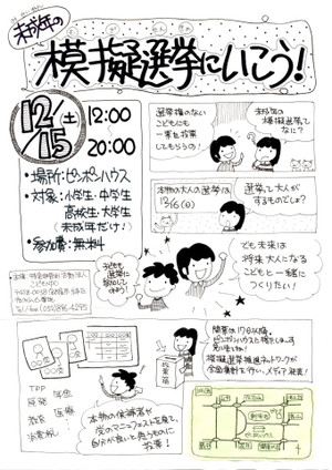 Nagoya_mogisenkyo2012